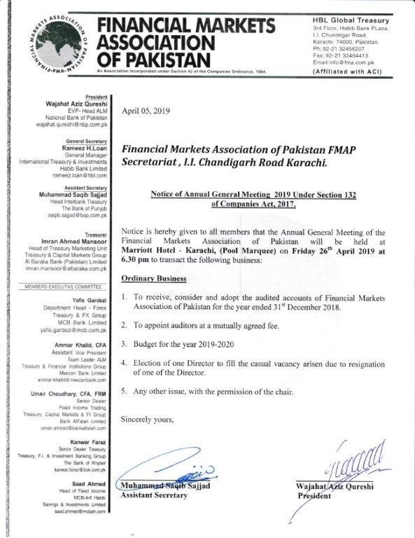 Notice of AGM (E) (1)